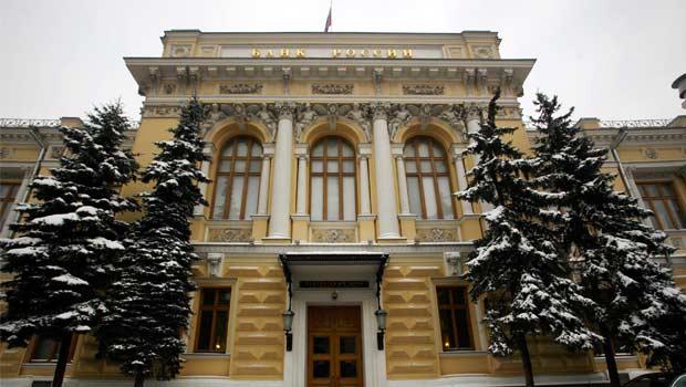 CriptoNoticias Banco Central De Rusia Bitcoin