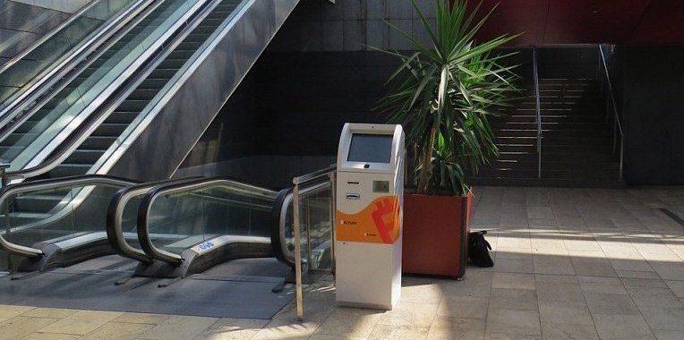 CriptoNoticias Instalan Cajeros Bitcoin Barcelona Bitchain