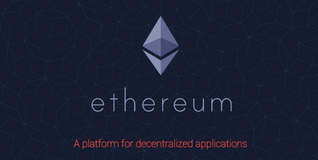 CriptoNoticias-Ethereum-Frontier-Tecnología-Blockchain