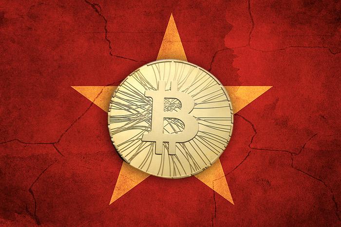 Bitcoin Vietnam, VBTC, reabre