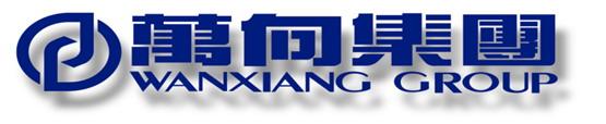 Grupo Wanxiang Blockchain