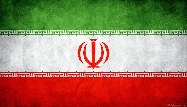 Conferencia Financiera Irán Bitcoin
