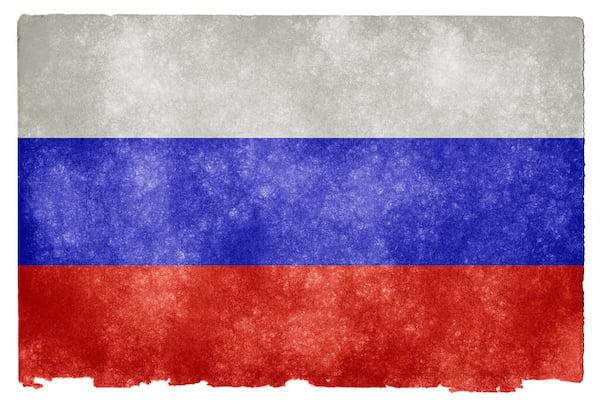 Rusia quiere prohibir las criptodivisas