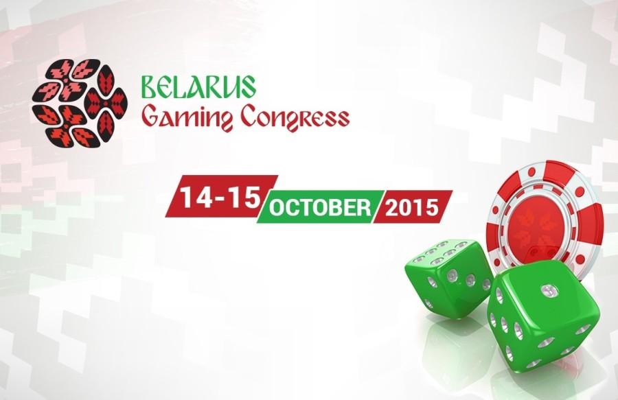 CriptoNoticias Belarus Gaming Congress Evento Bitcoin Industria Apuestas