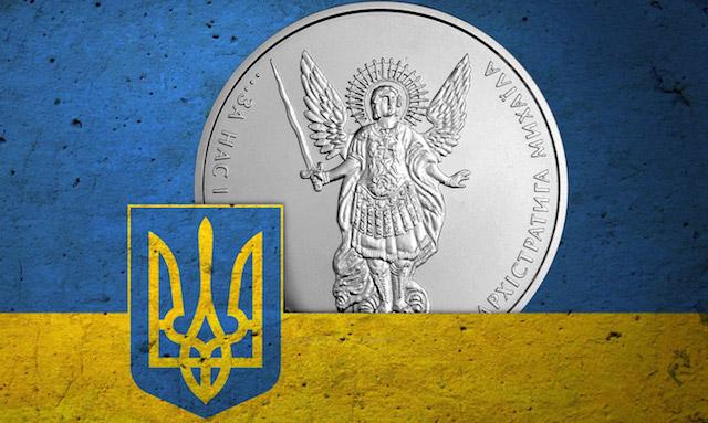 Banco Nacional de Ucrania Regular Bitcoin
