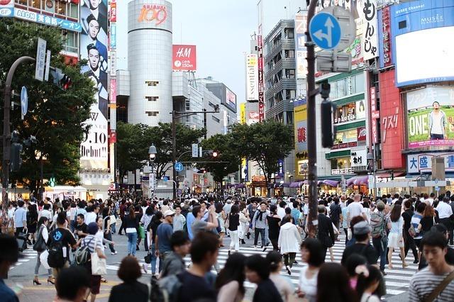CriptoNoticias Gobierno de Japón Regulación Bitcoin