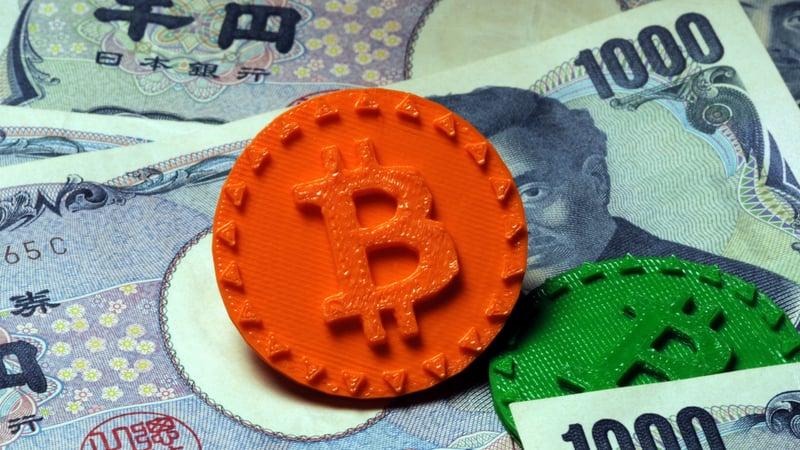 CriptoNoticias Banco Central Japón Bitcoin Blockchain