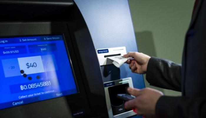 ATM Bitcoins Español
