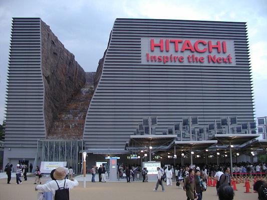 Hitachi Fintech Blockchain