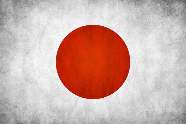 Japon Leyes Tecnología Financiera