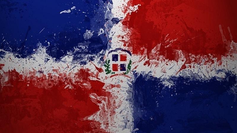 Cajero Automático Bitcoins República Dominicana Santo Domingo