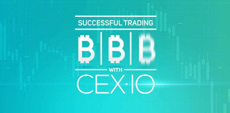 CexIO,Bitcoin,Ether,Intercambio,Comercializacion