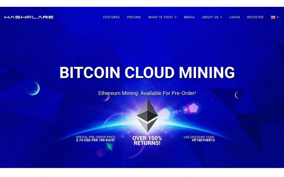 HashFlare Bitcoin Ethereum Criptomonedas Minería en la Nube