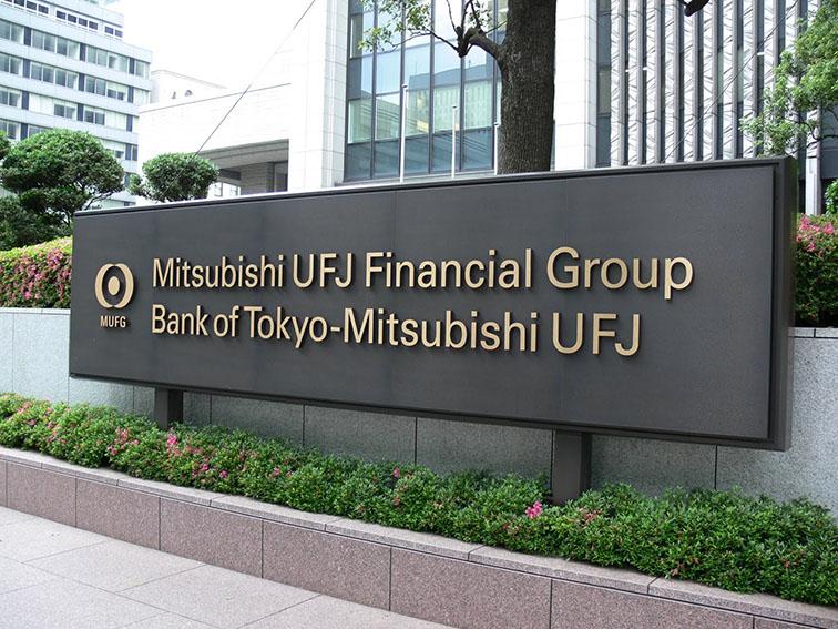Bancos Consorcio Grupo Financiero