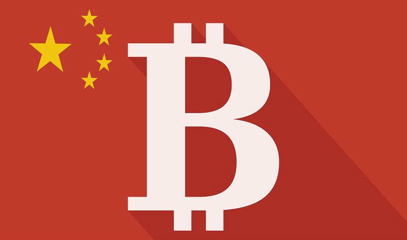 Bitcoin China Educacion Regulacion Mercados
