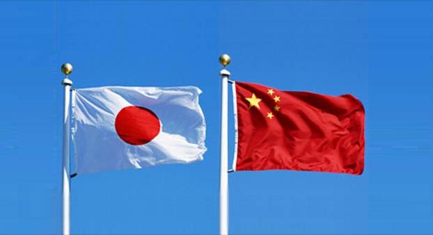 China-Japón-Tecnología-Blockchain