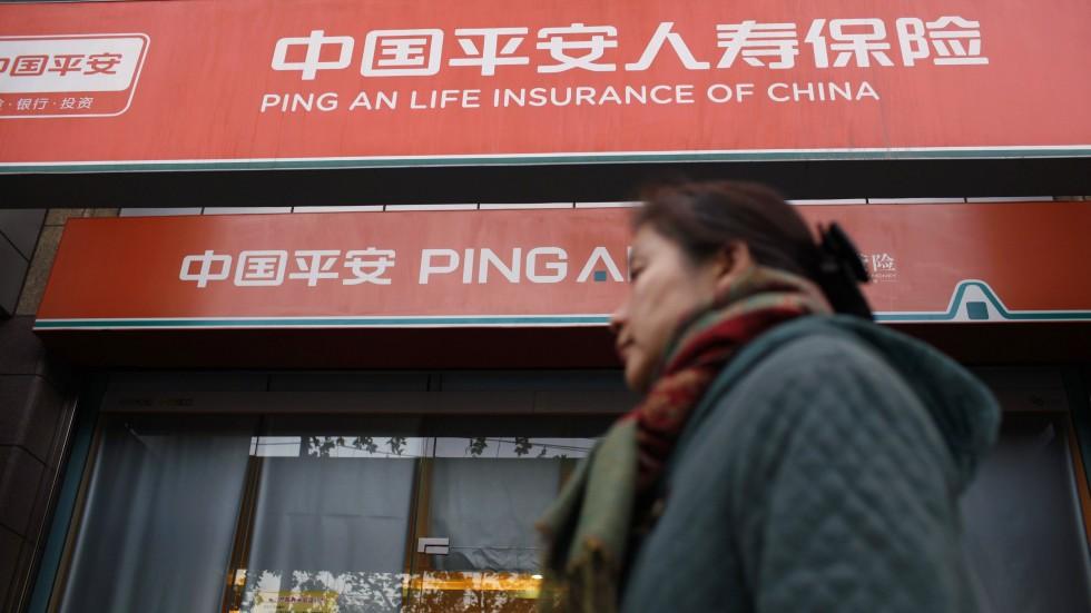 Ping An China R3 Consorcio Blockchain