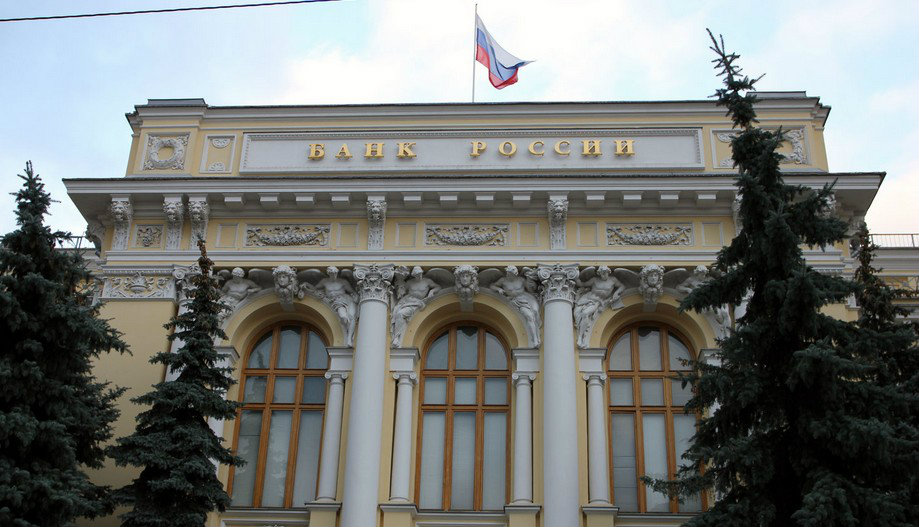Rusia Regulacion Criptomonedas Gobierno