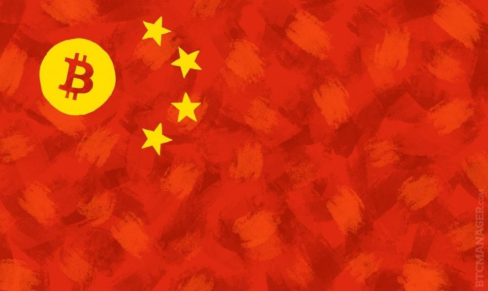 China Ley Bitcoin Criptomonedas Objeto Derecho Civil Propiedad Virtual