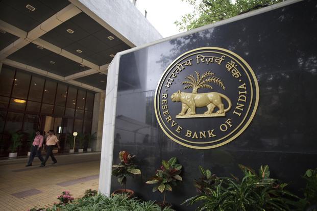Banco Reserva India Estudios Cadena de bloques