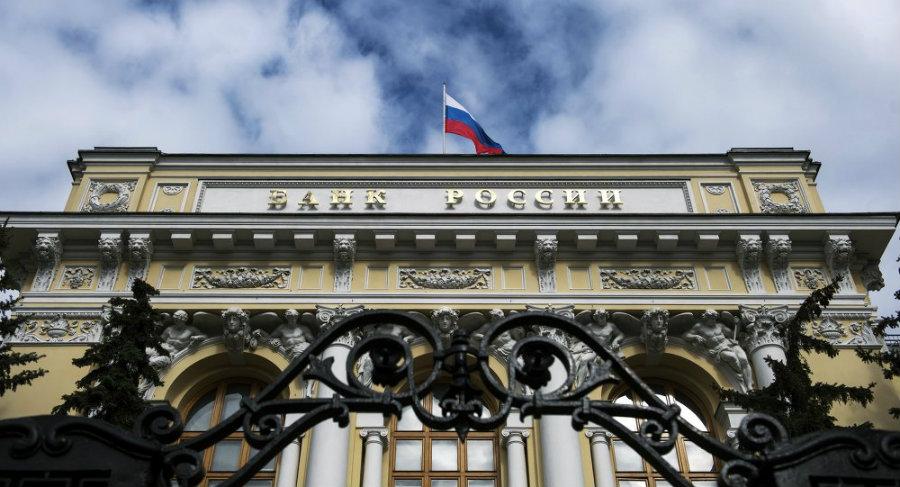 Rusia Banco Central Criptomonedas_Legal Regulacion Favor Contra