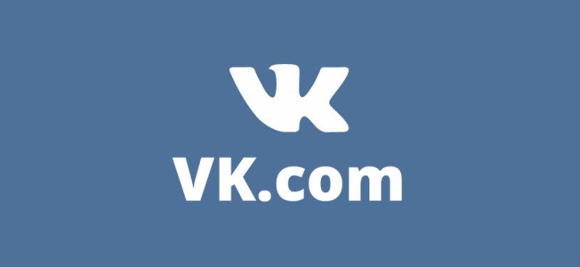 VK Hacker Peace Virus Ataque Seguridad Bitcoin