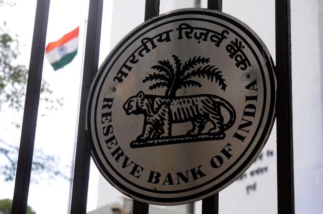 Banco Central India Tecnología Blockchain