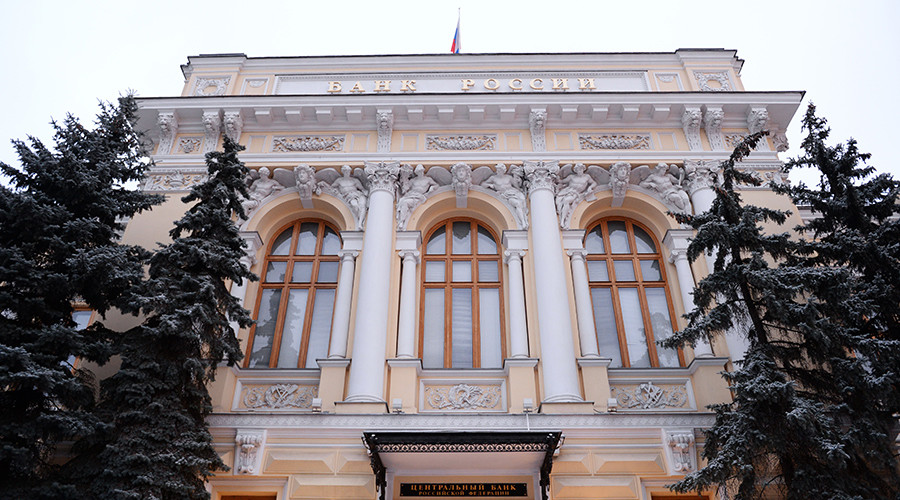 Banco Central Rusia Congreso Consorcio Finanzas Blockchain Criptomonedas Bitcoin