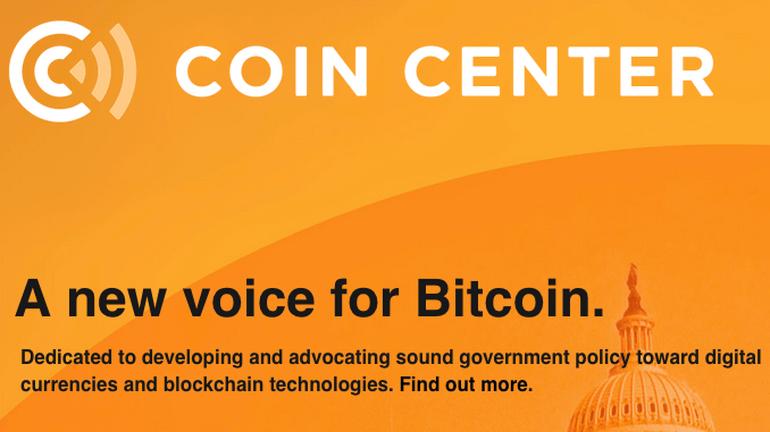 Coin Center DTCC Tecnología Blockchain