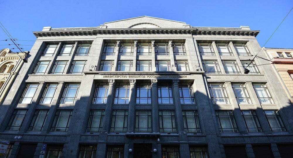 Rusia Ministerio Finanzas Ley Criptomonedas