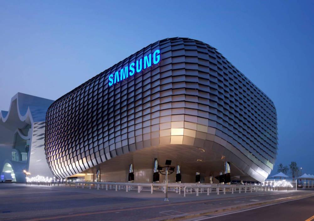 Samsung Corea Blockchain Blocko