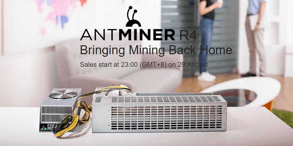 Bitmain AntMiner R4 Equipo Minería Bitcoins