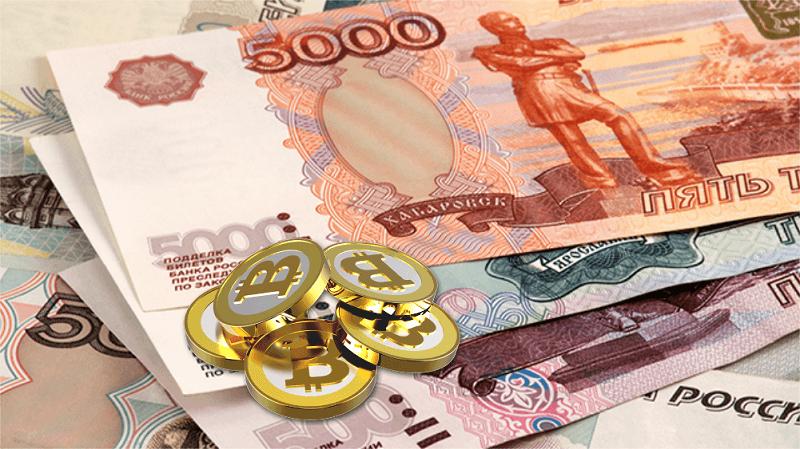 Casa de Cambio Física Bitcoins Rusia