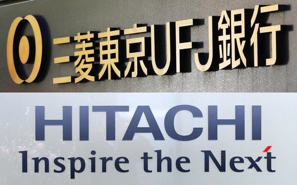 Hitachi MUFG Sistema Blockchain