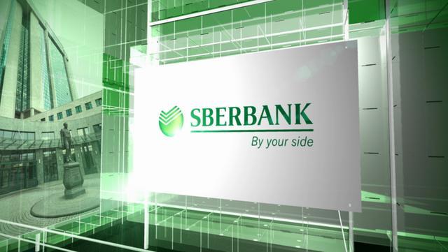 Sberbank Bancos Rusia Consorcio Tecnología Blockchain