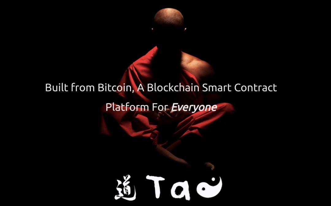 Red TAO Blockchain Musica