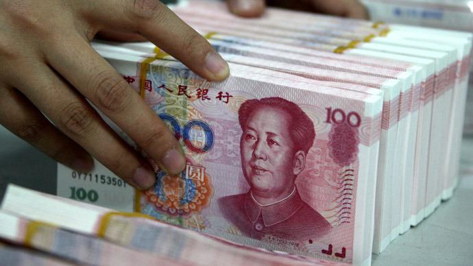 OKCoin lavado dinero China