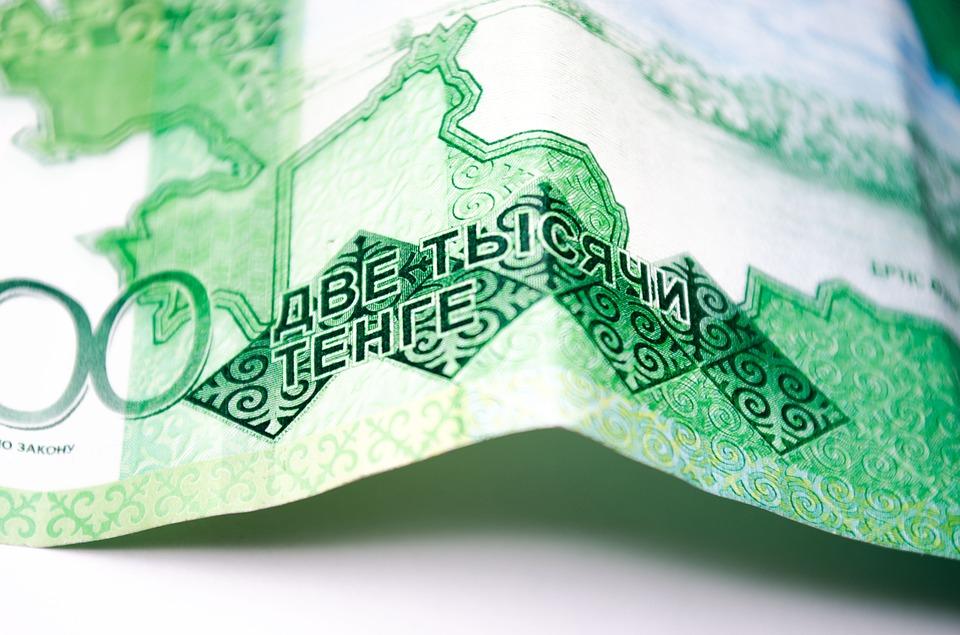 Moneda nacional de Kazajistán