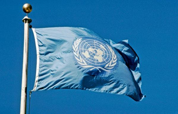 ONU recibirá donaciones en bitcoins