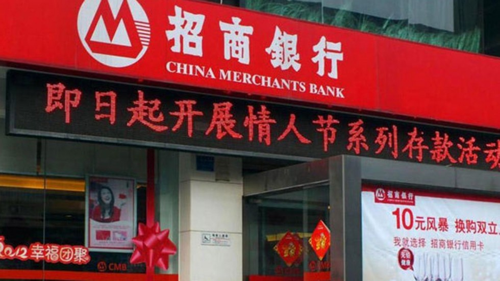 China Merchants Bank se une a R3