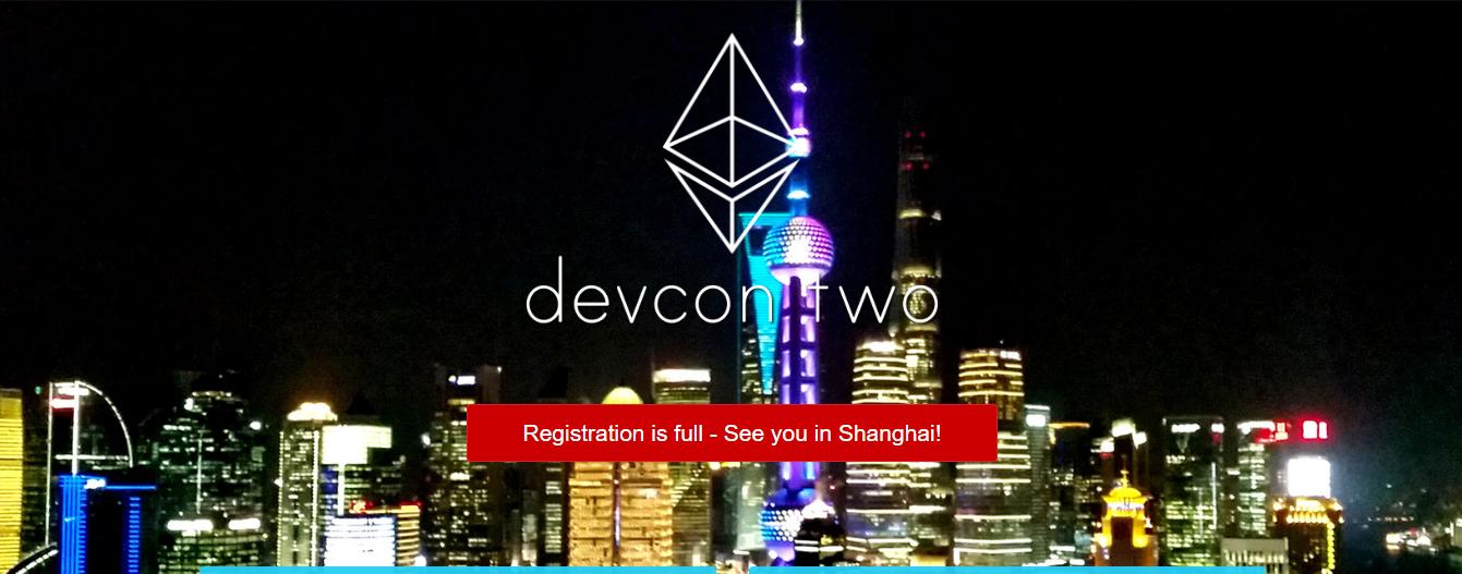Segunda edición del DevCon de Ethereum