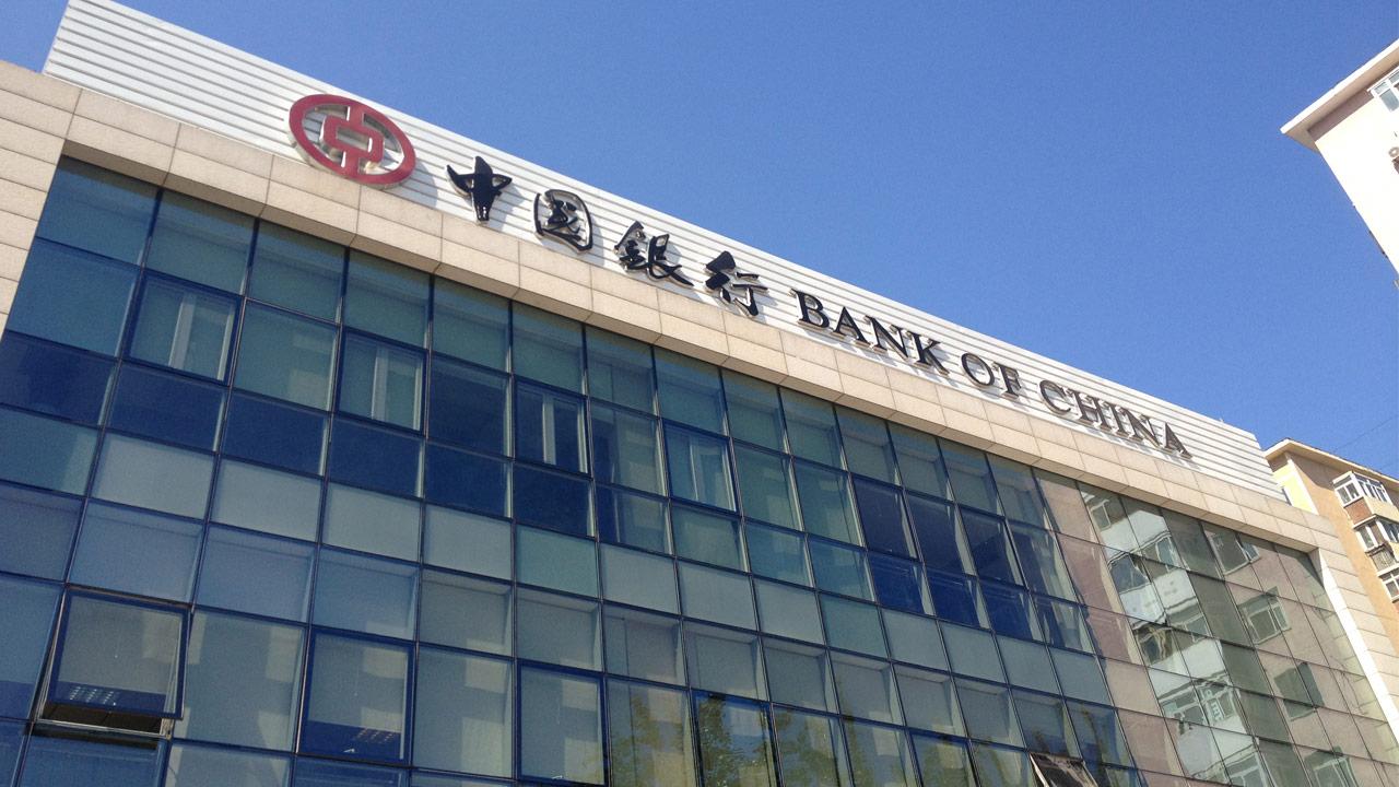 banco-china-blockchain-hipotecas