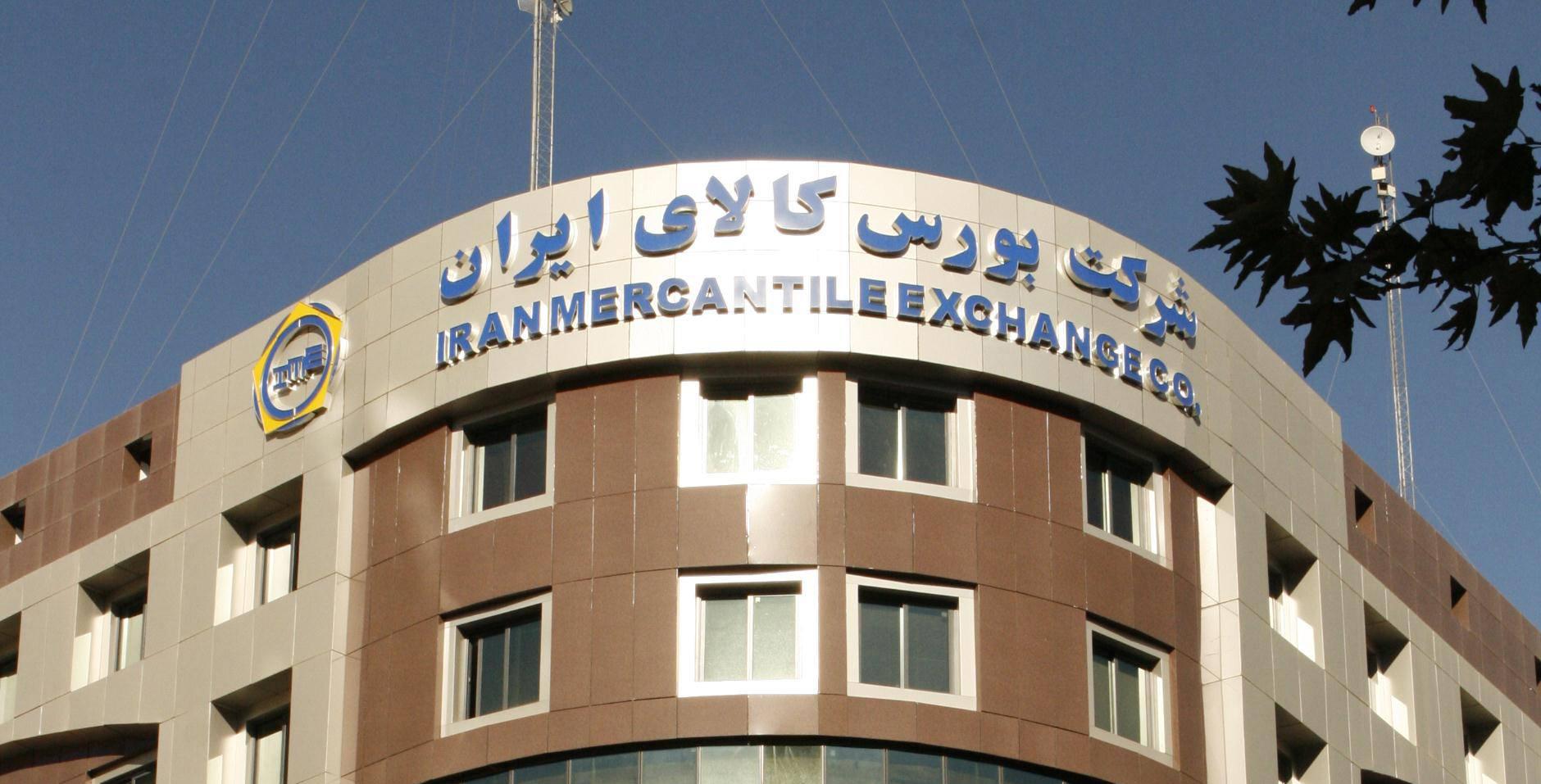 iran mercantil exchange tecnologia blockchain