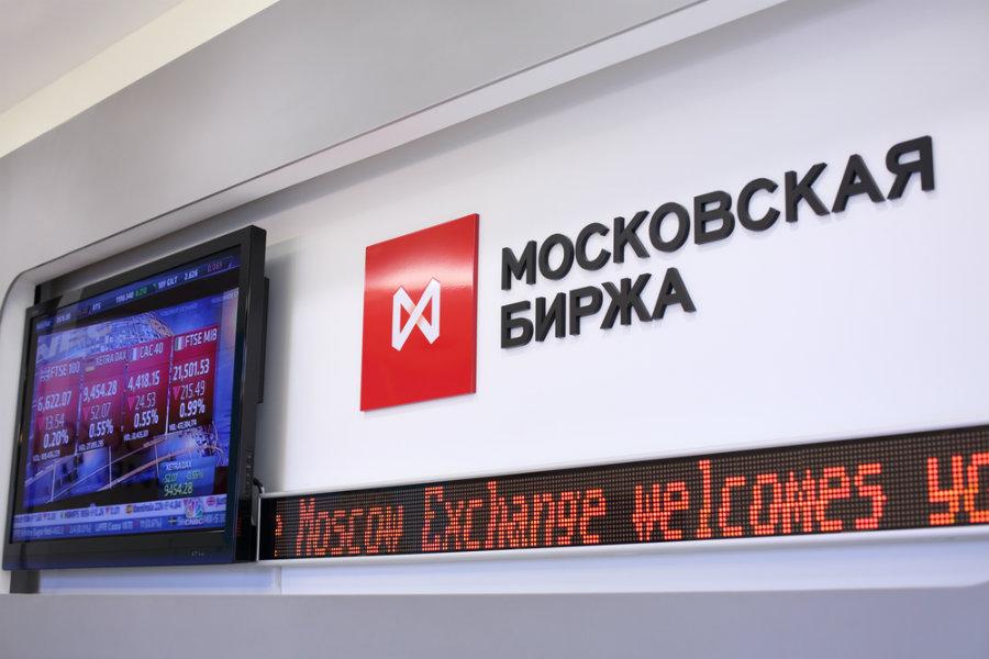 nsd russia china blockchain