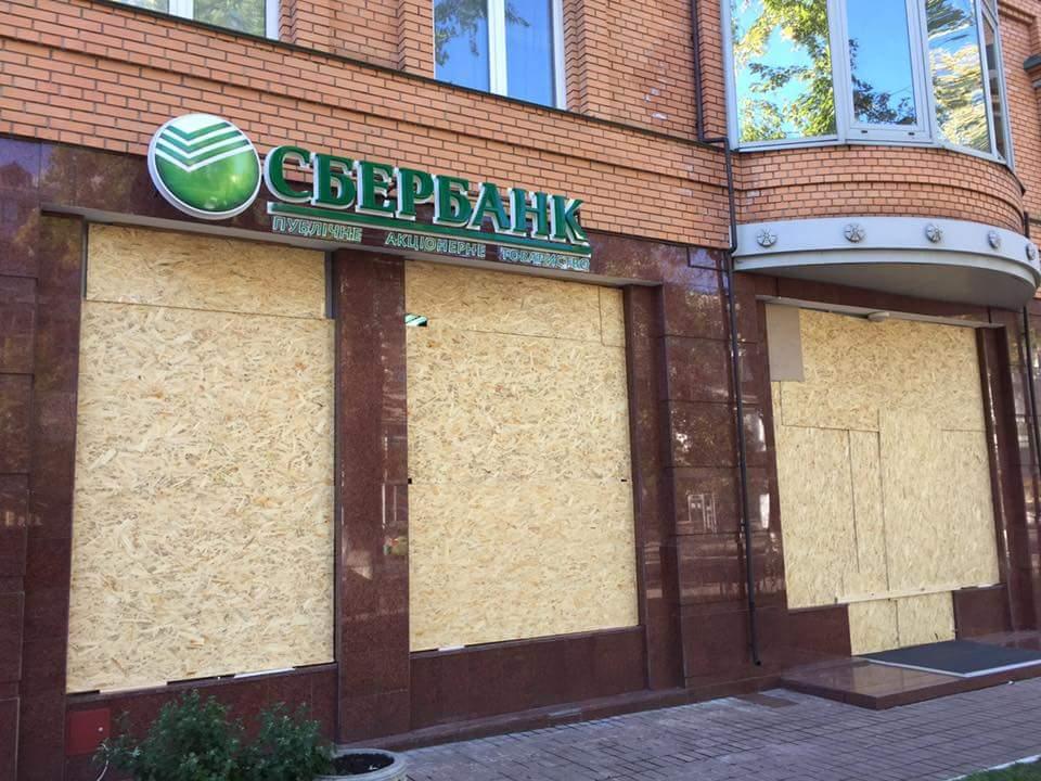 sberbank-piloto-blockchain-rusia
