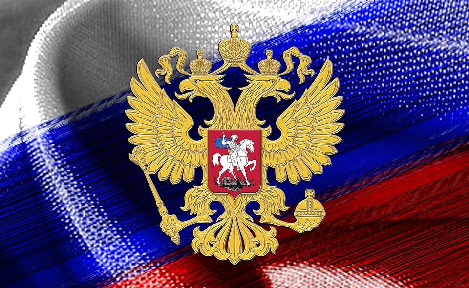 viceministro-finanzas-rusia-bitcoin
