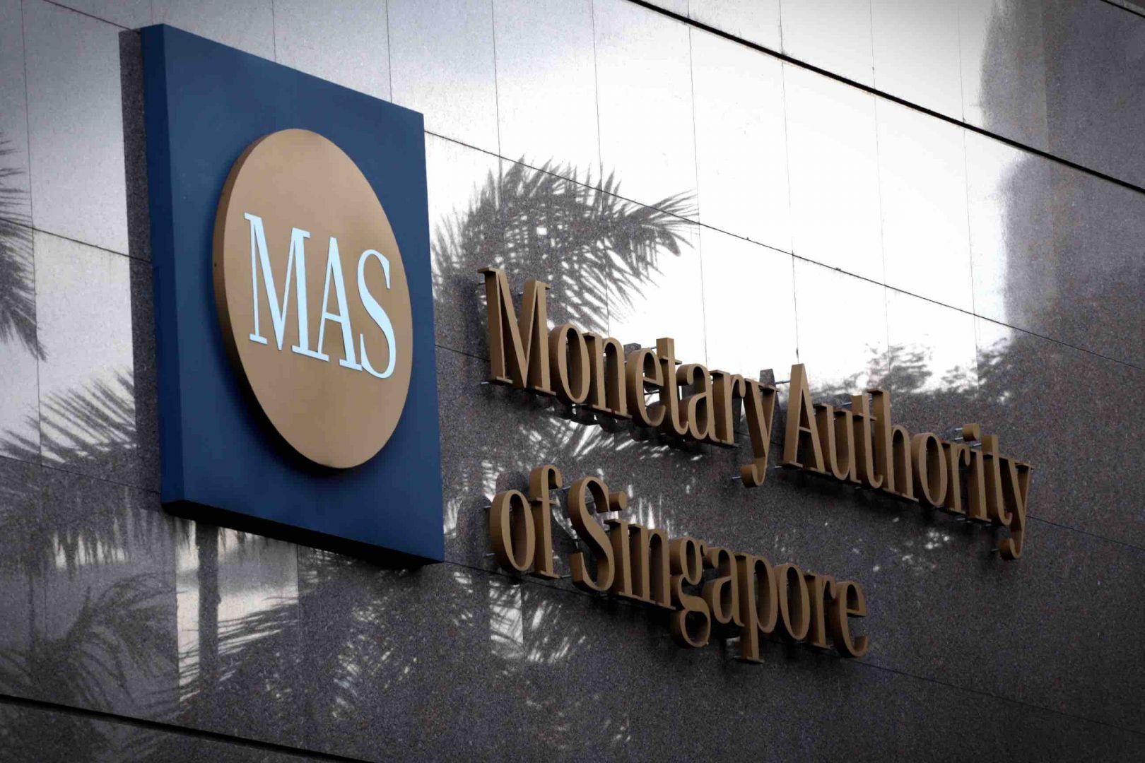 mas singapur probará blockchain interbancaria criptomoneda