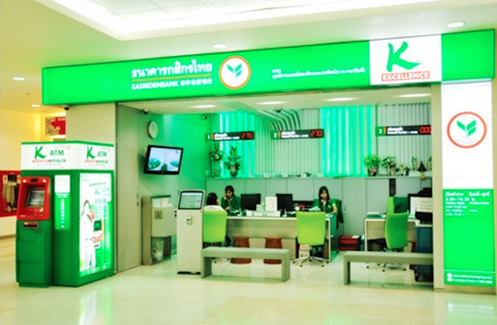 banco-tailandia-blockchain-ibm