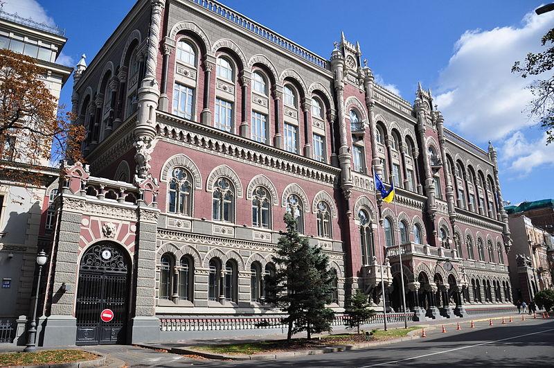 banco-ucrania-criptomoneda-nacional