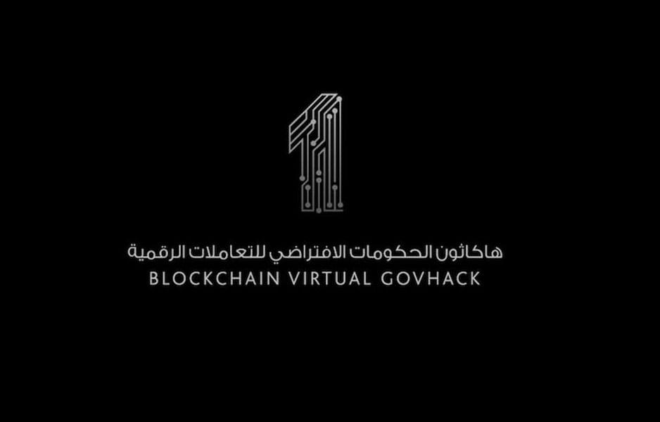 blockchain hackathon virtual emiratos arabes unidos